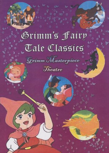 GRIMM'S FAIRY TALE CLASSICS CARTOON SERIES
