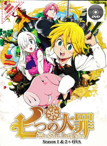 THE SEVEN DEADLY SINS CARTOON SERIES